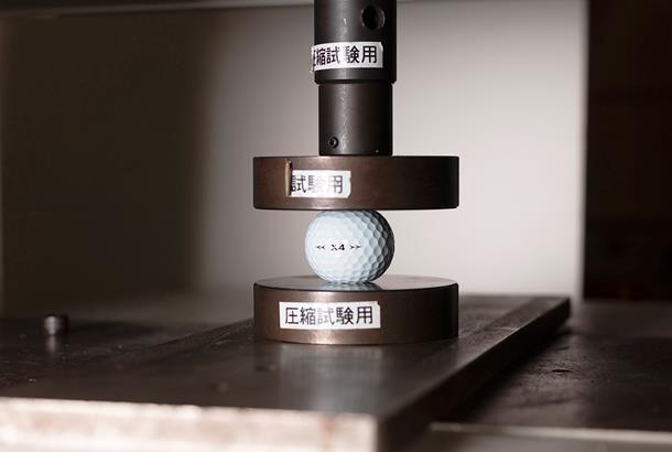 0 Honma X4 Golf Ball