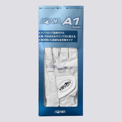 6024 Gv12003 Wh Pack